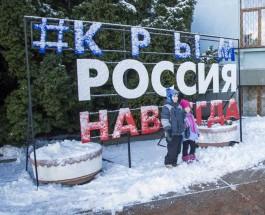 «Брачные скрепы»: как Россия меняет демографию Крыма
