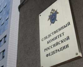 Россия повторно собирается объявить в международный розыск Авакова и Коломойского