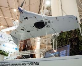 Украина представила новый беспилотник Sparrow-LE