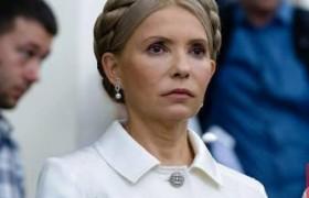 Закулисье народной актрисы Тимошенко