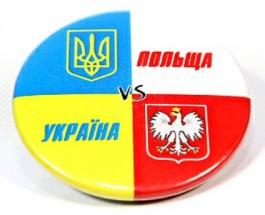 Как Россия стремится развалить отношения Украины и Польши