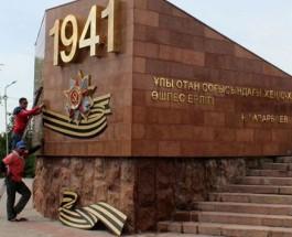 В Шымкенте с Обелиска Славы сняли гвардейские ленты