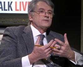 Виктор Ющенко: Закрытие в Украине 84 банков само по себе является трагедией для экономики