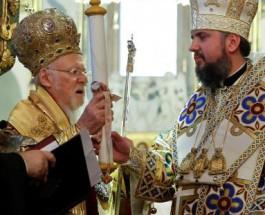 Православная церковь Украины получила независимость
