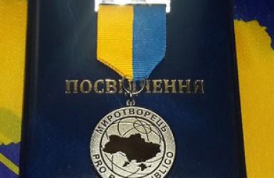В Украине наградали российского летчика, который утопил в Сирии истребитель