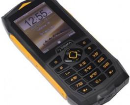 Украинцы выпустили новый защищенный мобильник X-treme PQ68 Netphone