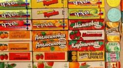 Трагедия, заставившая СССР начать выпускать жевательную резинку