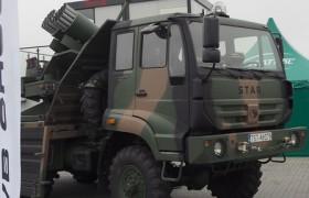 Украина и Польша разработали новый ракетный комплекс