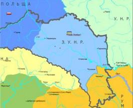 13 ноября 1918 года была создана Западно-Украинская Народная Республика (ЗУНР)