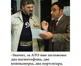 Украинские анекдоты на российские фейковые новости