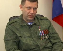 Захарченко признался, что захват Донбасса готовился за 2 месяца до бегства Януковича