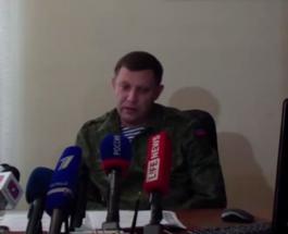 Захарченко: «За собой оставляем право обстреливать все, что угодно»