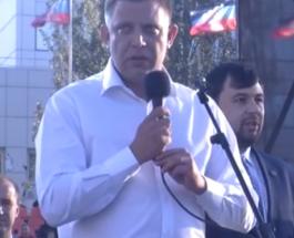 После переговоров «нормандской четверки» Захарченко забыл о «Новороссии» и заговорил о «независимости ДНР»
