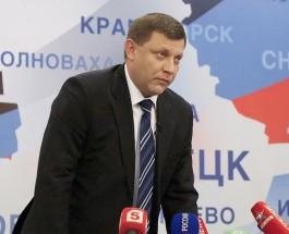 Захарченко все еще считает, что сможет захватить еще немного украинской территории