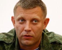 Захарченко признал, что из зоны боев выведено не все тяжелое оружие