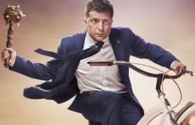 В Украине зарегистрирована партия «Слуга народа»