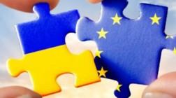 Соглашение об ассоциации между Украиной и ЕС вступило в силу