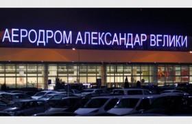 Македония: почему название этой страны не дает покоя грекам