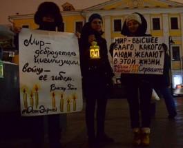 В Москве прошла акция против войны в Украине