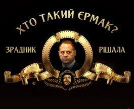 Як послабити українську обороноздатність і не спровокувати новий Майдан