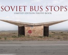 Невероятная архитектура советских автобусных остановок