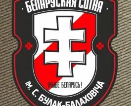 Беларусы идут воевать за Украину