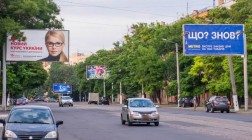 Василий Богдан: Путин сделает все, чтобы привести к власти пророссийские силы