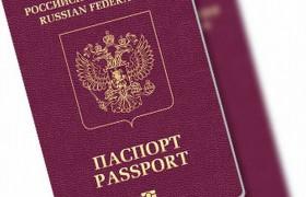 Граждан РФ в Украину будут впускать по только биометрическим паспортам