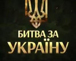 Чеченские бойцы АТО сняли клип о войне за Украину