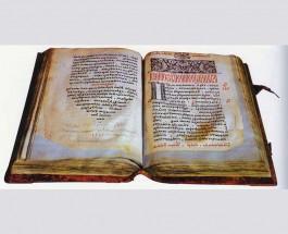 Как возникла славянская письменность