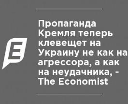 Как Кремль в 2019-м будет пытаться влиять на украинские выборы