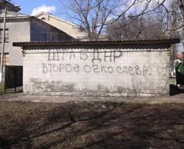 Дончане издеваются над боевиками ДНР