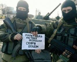 """В """"ДНР"""" сообщили сколько техники и вооружения поставлено сегодня из России"""