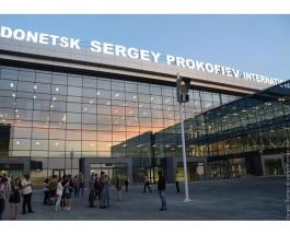 Донецкий аэропорт – кровавая смесь лжи и героизма