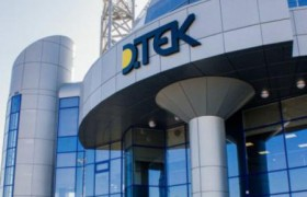 Компания Ахметова закладывает в тарифы самую высокую в мире стоимость угля — эксперт