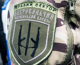 Под Мариуполем совершено нападение на базу «Правого сектора»