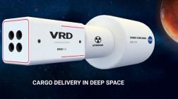 До Марса за шесть дней: в Украине создан уникальный космический двигатель