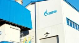 Началось описание и арест активов «Газпрома» в Украине