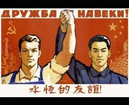 Пункт из китайского учебника по истории: «Воровское поведение России»