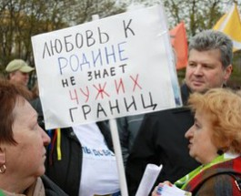 На войне в Украине зародилась новая идеология России