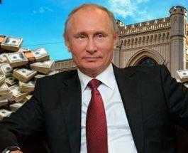 Россия занимается фальшивомонетничеством в мировом масштабе
