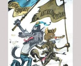 Евреи в украинской повстанческой армии (УПА)