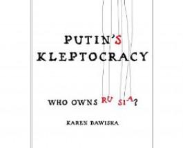 Книга Карен Давиша «Клептократия Путина. Кто владеет Россией?» бъет рекорды популярности