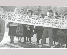 Как Казахстан душит у себя «русский мир»
