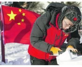 В китайских СМИ открыто говорят о разделе России