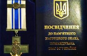 В Украине новая награда у военных — «Железный крест», отлитый из вражеского оружия