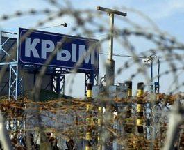 Крымская платформа: инициатива Украины увеличивает стоимость российской оккупации полуострова