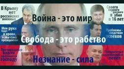 Почему у русских не строится «русский мир»