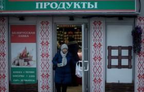 Экспорт украинских товаров в Беларусь вырос на 45%