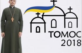 Жизнь после томоса: что останется от «русского мира» в Украине